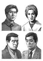 山崎豊子 全小説を読み解く (洋泉社MOOK)