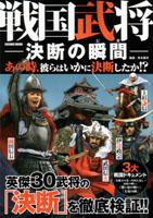 cover150105.jpg