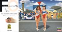 ハセガワ 1/24 90's レースクイーンフィギュア プラモデル